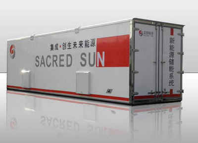 New Energy Integrated Container Storage System